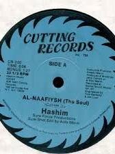 Al-Naafiysh The Soul