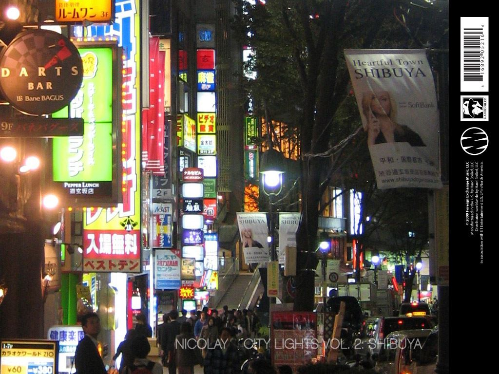 Shibuya_wallpaper