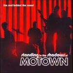 "Song of the Day: AOM – Motown (The Funk Brothers) ""Ain't No Mountain High Enough"" Instrumental"