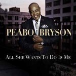 "#SoulfulSaturday #NowSteppin' : ""All She Wants To Do Is Me"" Peabo Bryson"