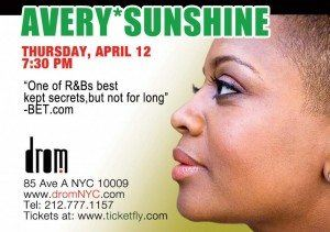 "Avery*Sunshine | ""Ugly Part of Me"" (Official Video) Directed by Konee Rok & NY Show at DROM- April 12th"